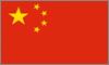 Curs Valutar Renminbi Chinezesc