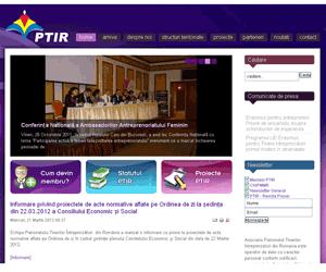 Patronatul Tinerilor Intreprinzatori din Romania
